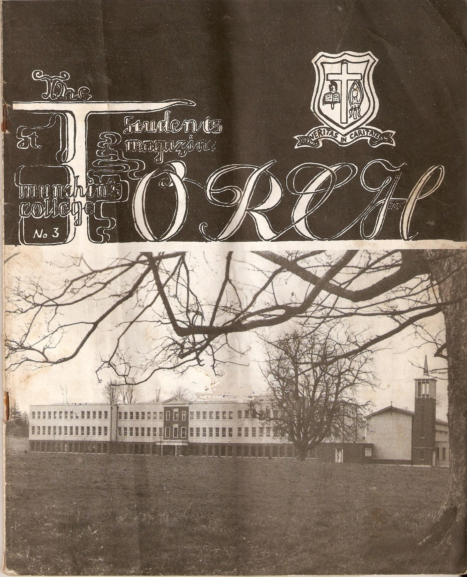 the torch cover